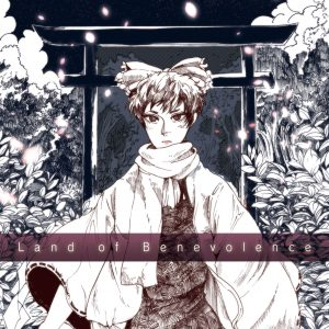 Land-of-Benevolence-ジャケCD